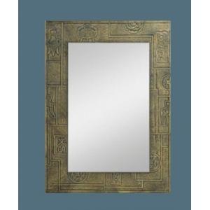 http://www.beka.ma/129-253-thickbox/miroir-m-8012-cuivre.jpg