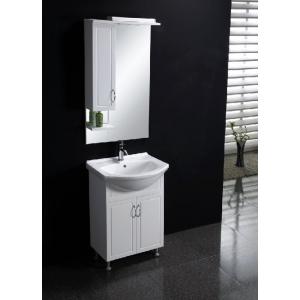 http://www.beka.ma/167-315-thickbox/meuble-sdb-zb-600-700-800-900.jpg