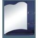 Miroir M-6557